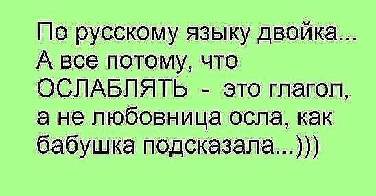 http://sh.uploads.ru/t/V3nxG.jpg