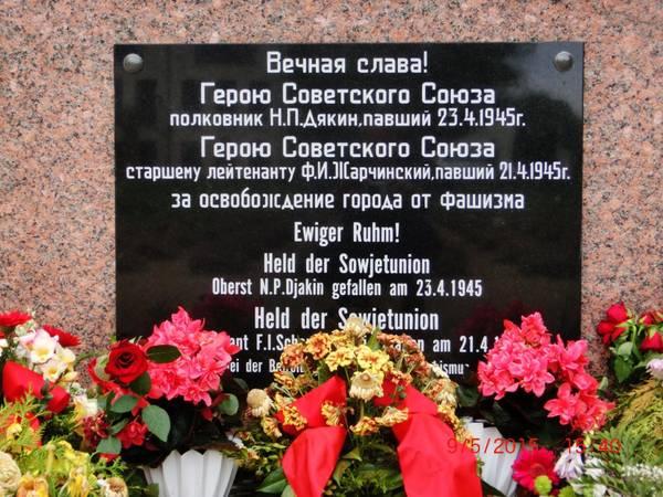 http://sh.uploads.ru/t/V4HLb.jpg