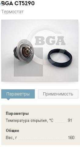 http://sh.uploads.ru/t/V4pSY.png