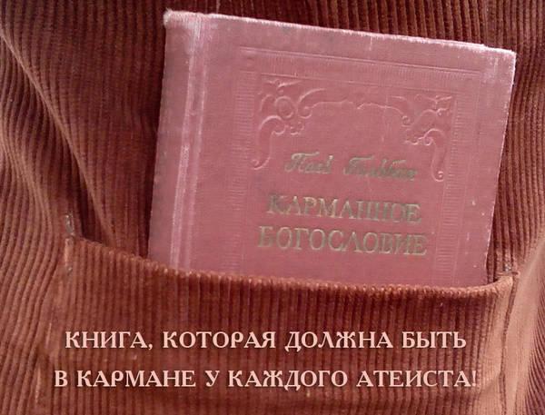 http://sh.uploads.ru/t/V8j9k.jpg