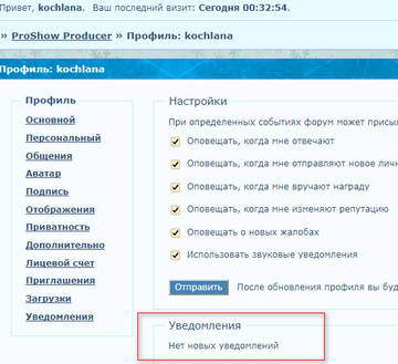 http://sh.uploads.ru/t/VAgcp.jpg