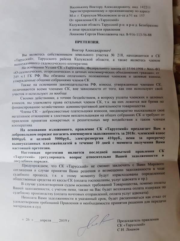 http://sh.uploads.ru/t/VAnNK.jpg