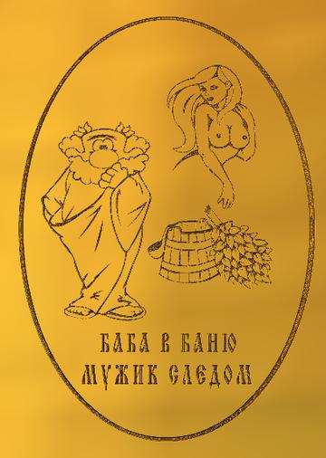 http://sh.uploads.ru/t/VCbBE.png