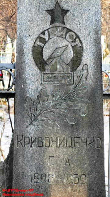 http://sh.uploads.ru/t/VEbZ9.jpg