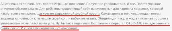 http://sh.uploads.ru/t/VFIBE.png