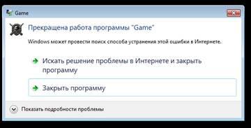 http://sh.uploads.ru/t/VGKM3.jpg