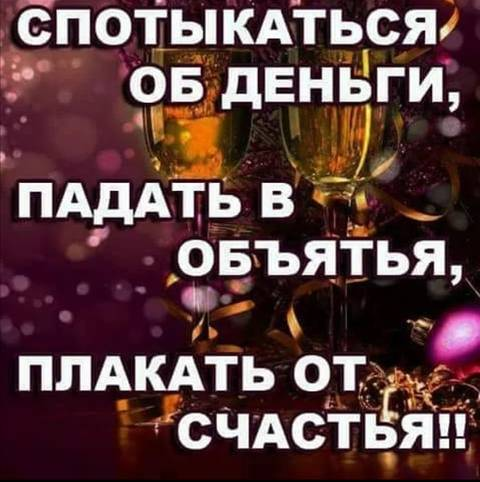 http://sh.uploads.ru/t/VIWtH.jpg