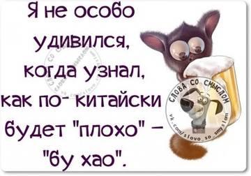 http://sh.uploads.ru/t/VMmGy.jpg