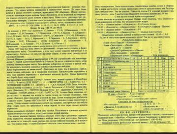 http://sh.uploads.ru/t/VNrwn.jpg