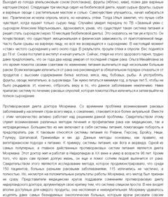 http://sh.uploads.ru/t/VO0Sk.png