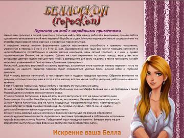 http://sh.uploads.ru/t/VQp8O.jpg