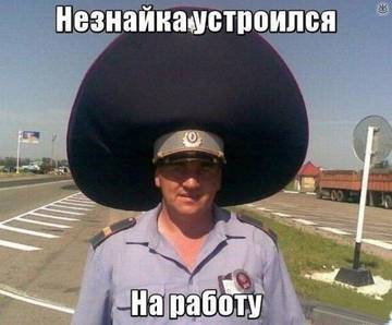 http://sh.uploads.ru/t/VT2yj.jpg