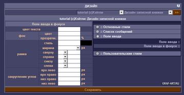 http://sh.uploads.ru/t/VTq4e.png