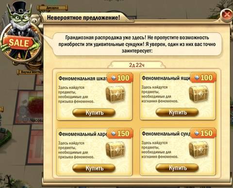 http://sh.uploads.ru/t/VU69H.jpg