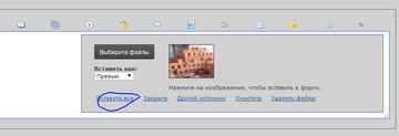 http://sh.uploads.ru/t/VUkRI.png