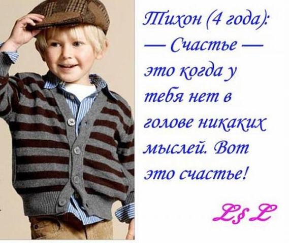 http://sh.uploads.ru/t/VWKGv.jpg