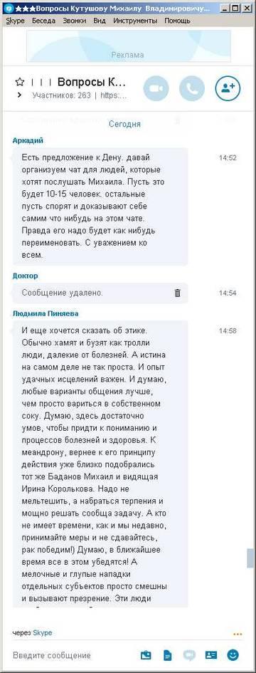 http://sh.uploads.ru/t/VYmQj.jpg