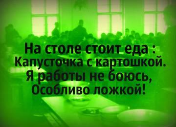http://sh.uploads.ru/t/VaPDz.jpg