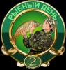 http://sh.uploads.ru/t/Veujy.png