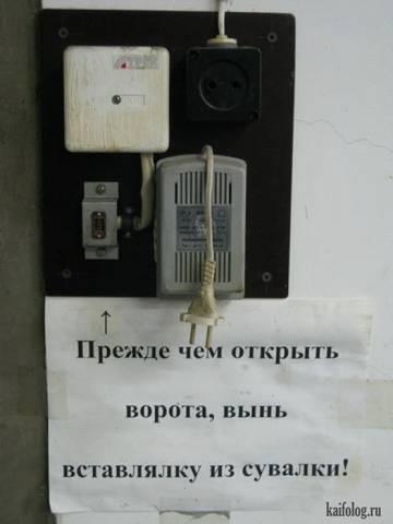 http://sh.uploads.ru/t/VojJQ.jpg