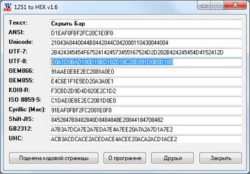 http://sh.uploads.ru/t/VovY4.png