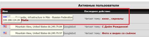 http://sh.uploads.ru/t/VtN8k.png