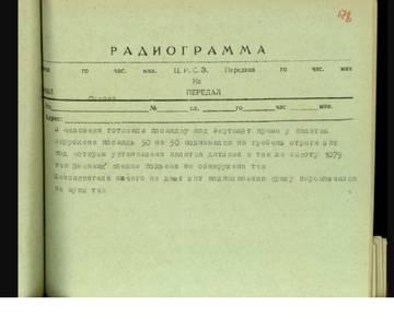 http://sh.uploads.ru/t/VtuHM.jpg