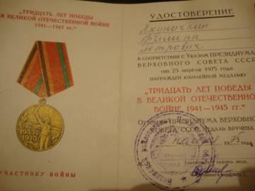 http://sh.uploads.ru/t/Vwe6a.jpg