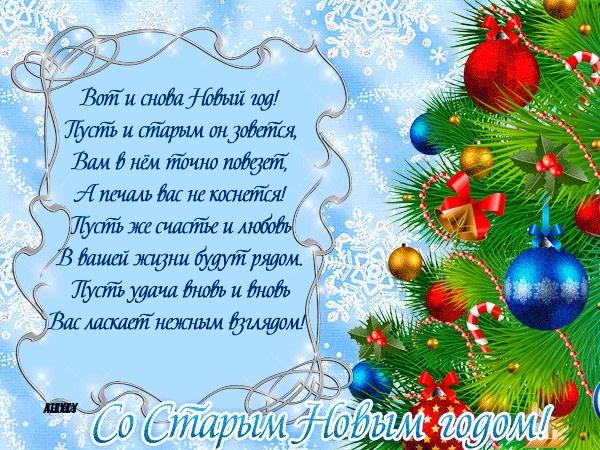 http://sh.uploads.ru/t/Vx6gO.jpg