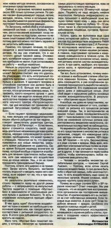 http://sh.uploads.ru/t/VxeyK.jpg