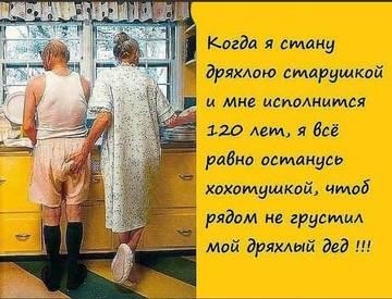 http://sh.uploads.ru/t/W2LGS.jpg