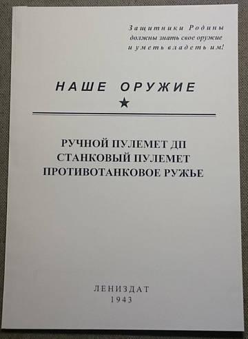 http://sh.uploads.ru/t/W7I2E.jpg