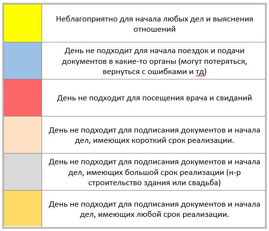 http://sh.uploads.ru/t/W9gxv.png