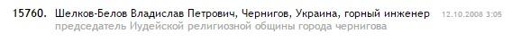 http://sh.uploads.ru/t/WAjy4.jpg