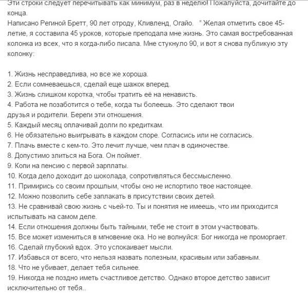 http://sh.uploads.ru/t/WED4h.jpg