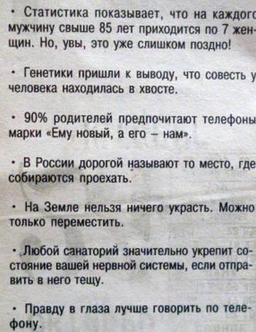 http://sh.uploads.ru/t/WHU0h.jpg