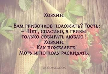http://sh.uploads.ru/t/WIbhw.jpg