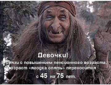 http://sh.uploads.ru/t/WL4Vh.jpg