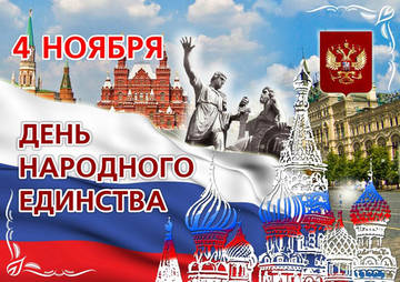 http://sh.uploads.ru/t/WOxeC.jpg