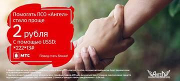 http://sh.uploads.ru/t/WRSr2.jpg