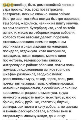 http://sh.uploads.ru/t/WRko5.jpg