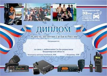 http://sh.uploads.ru/t/WTfu5.jpg