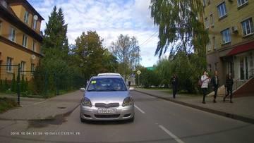 http://sh.uploads.ru/t/WUVRA.jpg