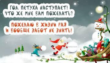http://sh.uploads.ru/t/WVehm.jpg