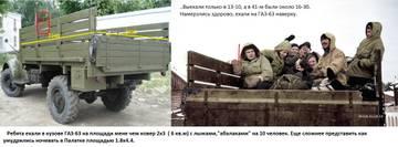 http://sh.uploads.ru/t/WVkw0.jpg