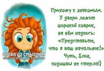 http://sh.uploads.ru/t/WX7z2.jpg