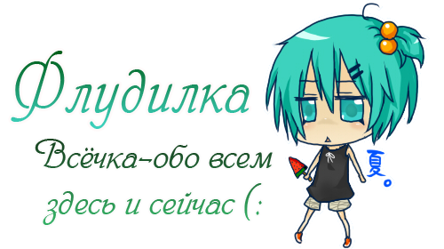 http://sh.uploads.ru/t/WaXvg.png