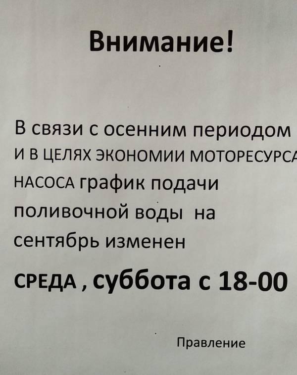 http://sh.uploads.ru/t/WejYN.jpg