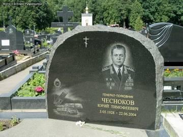 http://sh.uploads.ru/t/Wg65o.jpg