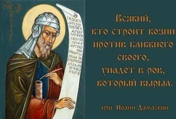 http://sh.uploads.ru/t/WgCsZ.jpg